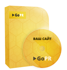 Онлайн конструктор сайтов GoPR