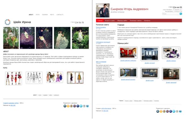 Персональный сайт для дизайнера