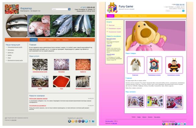 Дизайн сайта для дропшиппинга