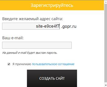 Указываем адрес для сайта