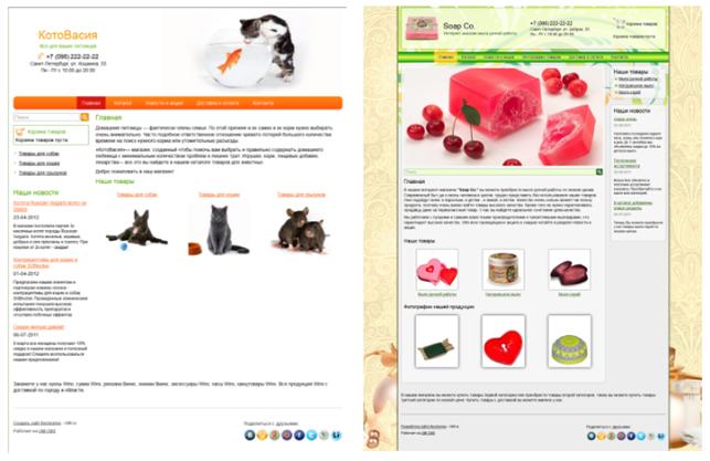 Дизайн сайта для канала ютуб