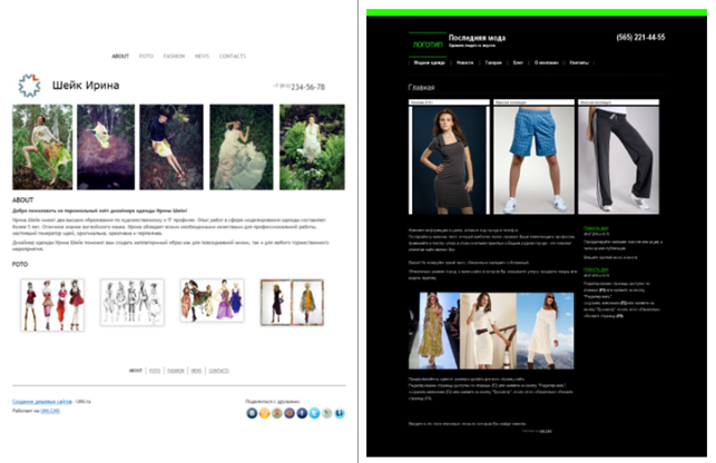 Дизайн сайта для интернет-магазина одежды