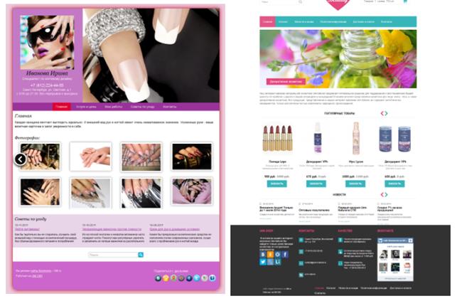 Дизайн сайта для представителей Эйвон, Орифлейм