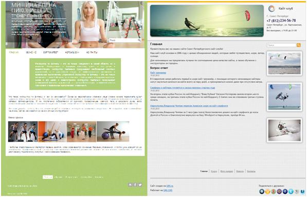 Дизайн сайта для портфолио