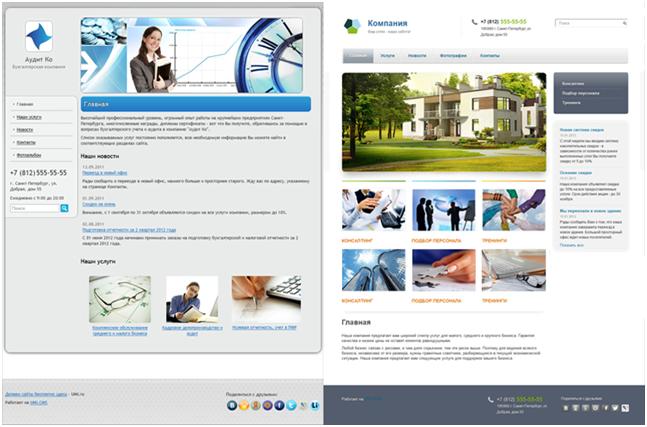 Дизайн сайта для сбора денег