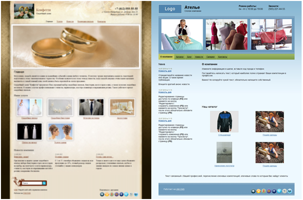 Дизайн сайта для свадебного салона