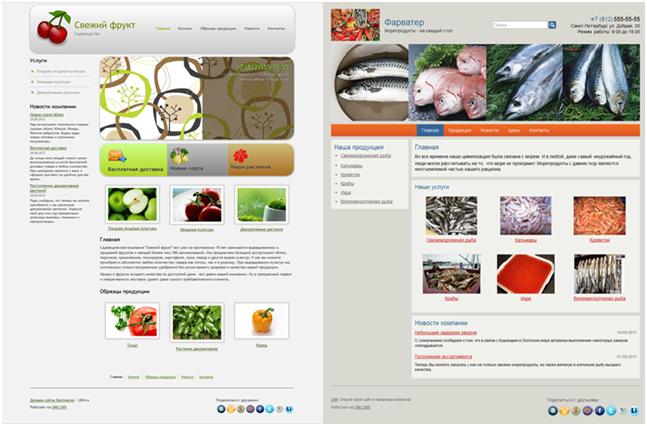 Дизайн сайта для торговли