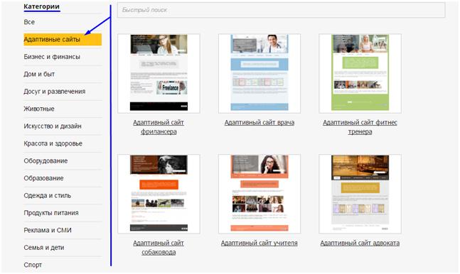 Дизайн сайта для фрилансера